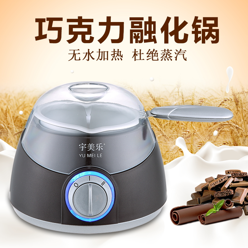 Electric heating chocolate melting machine melting pot mold baking tool household chocolate melting pot melting furnace high tech and fashion electric product shell plastic mold