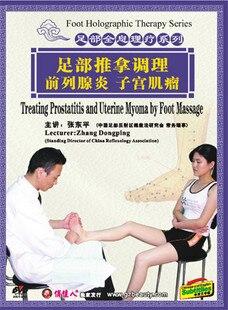 Melyek a tabletták amikor a prosztata A prosztatitis kezelése a férfiak otthonában