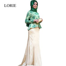 Fancy Long Sleeve Muslim Emerald Green Evening Dress 2016 Mermaid Hijab Long Dress To Party Lace Beaded Prom Gown Robe De Soiree