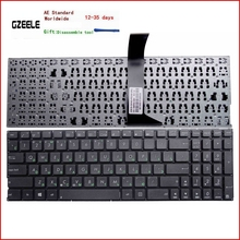 ASUS S46CB Keyboard Device Filter Treiber