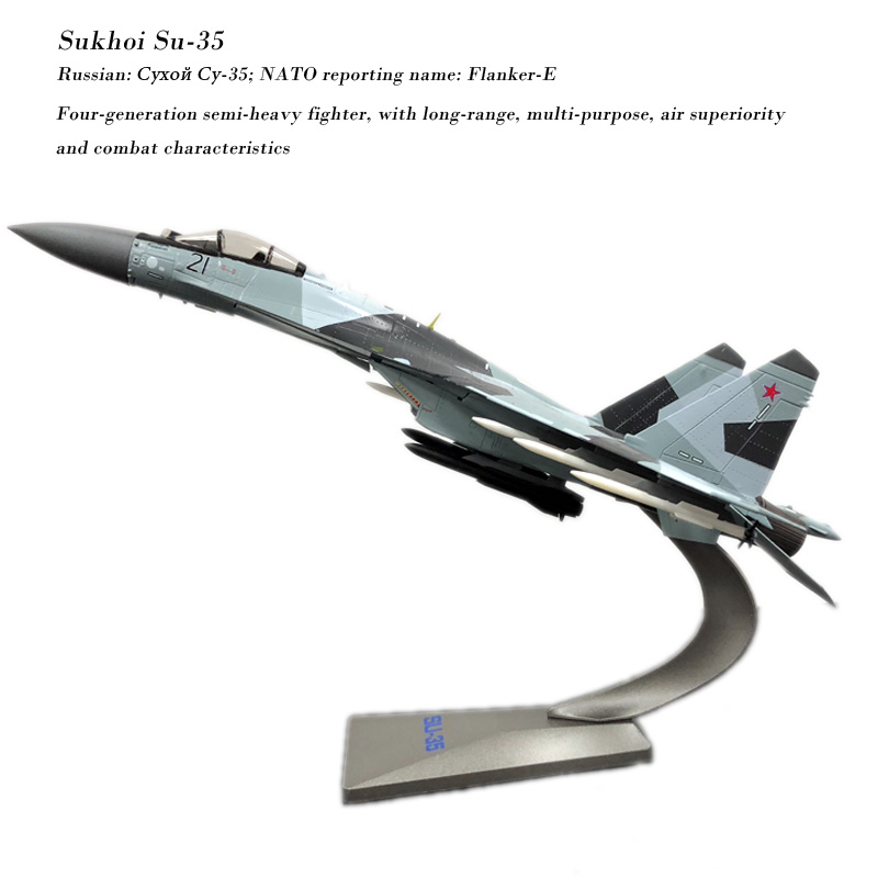 Terebo 1/72 Scale Military Model Toys Sukhoi Su-35 Flanker-E/Super Flanker Fighter Diecast Metal Plane Model Toy For CollectionTerebo 1/72 Scale Military Model Toys Sukhoi Su-35 Flanker-E/Super Flanker Fighter Diecast Metal Plane Model Toy For Collection