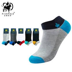 2019 Акция Стандартный повседневное для мужчин s носки для девочек новый сезон весна лето Pier Polo Мужчин's хлопковые носки смешанные ЦВЕ