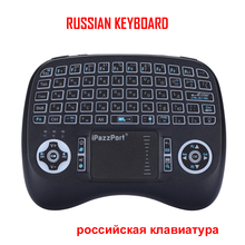 Discount! 2017 NEW iPazzPort 3 Colours Backlight Wireless Mini Russian Keyboard Mouse for Android TV Box/Raspberry Pi 3/smart TV