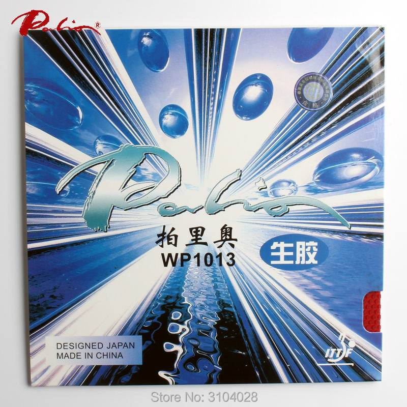 Palio Official WP1013 Raw Rubber Table Tennis Rubber With Sponge Speed And Reverse Spin Special Rubber
