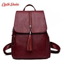 Новые Женщины ИСКУССТВЕННАЯ Кожа рюкзак минималистский сплошной черный высокое качество Кисточкой сумки для подростков девочек опрятный стиль Строка рюкзаки