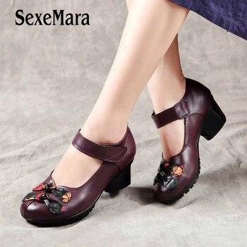 ae076ae6e0c5 SexeMara пояса из натуральной кожи двойной цветы Женская обувь на плоской  подошве Удобные дышащие обувь для беременных Женская Плюс Размер 41