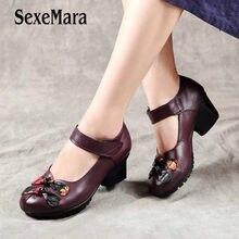ccc1e8b993 SexeMara flores Duplas Mulheres Flats sapatos de couro genuíno Confortável  Respirável Grávidas sapatos Calçados Femininos Plus