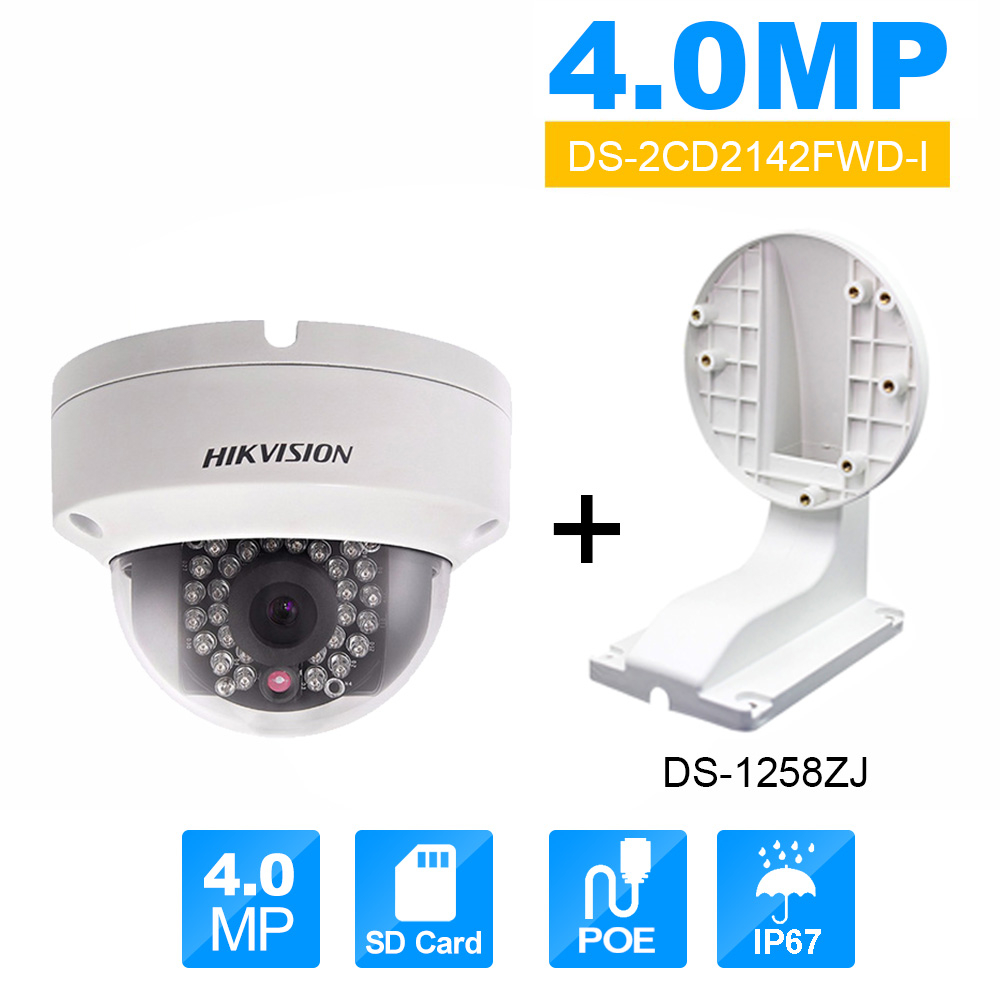Original Hik DS-2CD2142FWD-I poe IP Camera Onvif Dome cctv Cam cam module Indoor/Outdoor Security Camera with DS-1258ZJ Bracket hik ip camera ds 2cd4026fwd ap ultra low light 128gb onvif rj45 intrusion detection face detection recognition