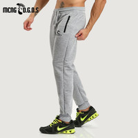SEA PLANETS 2017 New Gyms Body Engineers Men Leisure Sportss Pant Joggers Pants Fitness Pants Fitness