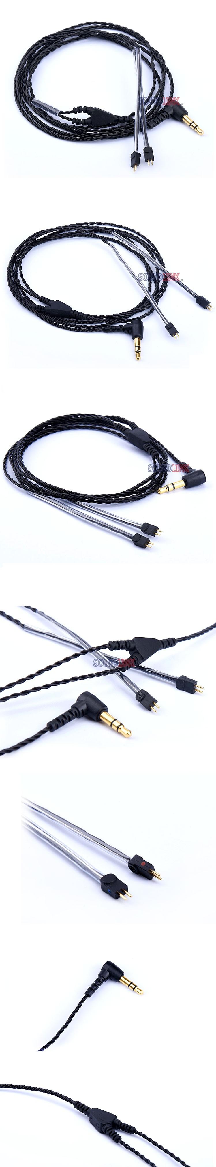 IEM wire