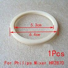 Для филпов смеситель резиновое кольцо HR2870 HR2850 HR2872 HR2874 HR2876 аксессуары для блендера, Новинка