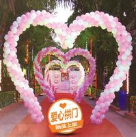 Love shaped balloon arch aluminum alloy balloon arch shelf wedding party layout