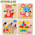 UTOYSLAND 3D Cartoon DIY Wooden Puzzle Jigsaw Baby Kids Training Toy - Random Delivery