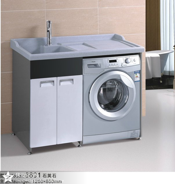 Special cabinet stainless steel wash wardrobe balcony for Kitchen cabinet washing machine
