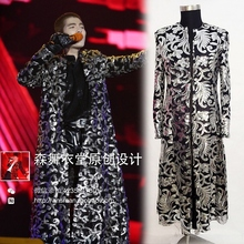 лучшая цена Singer coat! 2017 male singer DJ nightclub bar guests with the section of the totem embroidered long umbrella coat