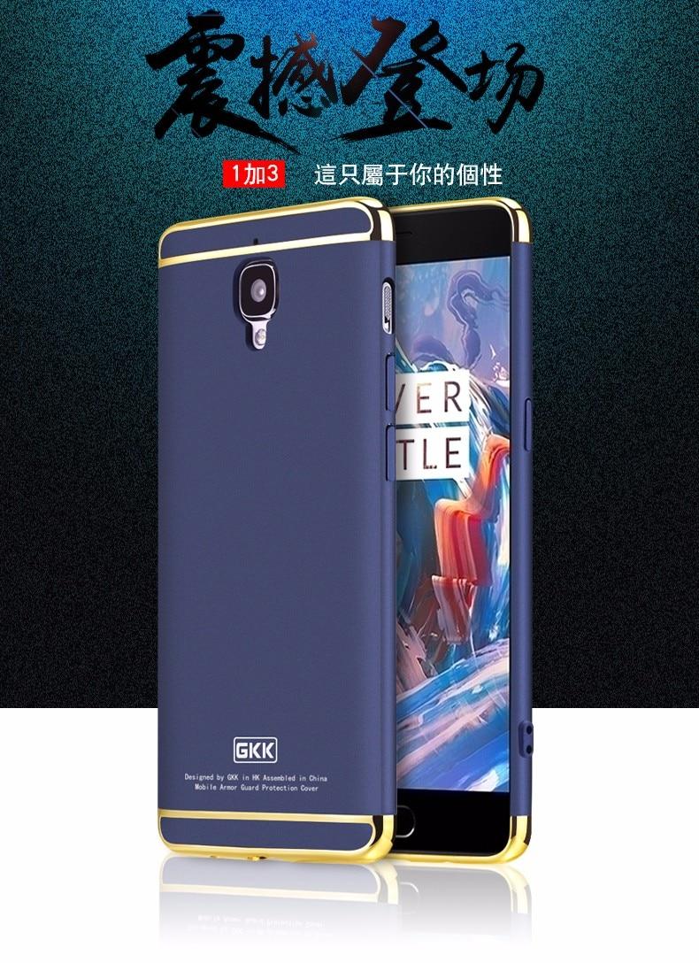 GKK Electroplated 3 ב 1 טלפון Case for OnePlus 3T 3 מקרה A3000 שלושה קשה בתוספת 3 Fundas OnePlus3 T Coque טלפון תיקים כיסוי