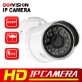 2MP Bullet 1080P IP Camera Outdoor Night Vision Network P2P Cloud Easy Visit Security CCTV Camera Onvif iPhone Android View