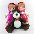 100% Plush 2015 new hot sale Russian Masha And Bear Musical Dolls Russian  stuffed Toys For Girls Russia Christmas dolls