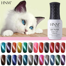 HNM 8ML Magnet Cat Eye Gel Nail Polish UV Led Gel Polish Long Last Hybrid Varnish Lacquer Gellak Lucky Semi Permanent Gelpolish