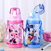 Disney SB60594 500ml Summer Kids Tritan Plastic Sport Water Bottle With Rope Straight Drinking Cup Press