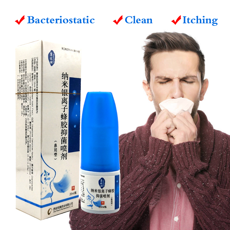 3pcs Nano Silver Ion Propolis Antibacterial Spray Nasal Cure Rhinitis Sinusitis Nose Spray Bottle Anti-snore Apparatus Health