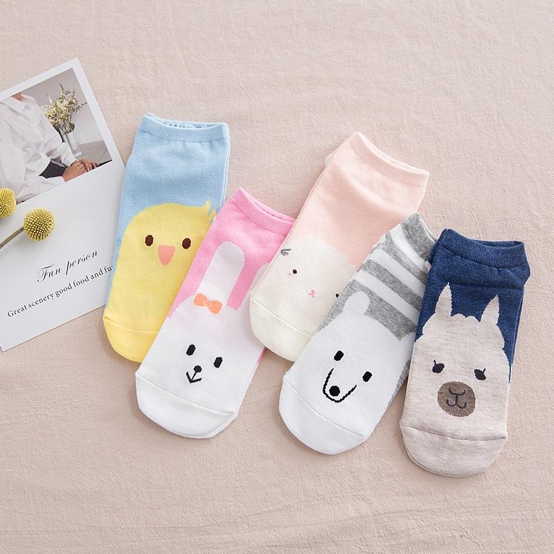 2018 spring new cartoon straight female boat   socks   adult animal cute   socks   small yellow chicken cotton comfortable stealth   socks