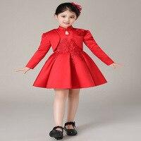 Bambini Reale Ragazze Principessa Abito Tradizionale Delle Ragazze di Fiore Matrimonio Festa di Compleanno Cinese Cheongsam Costume Vestiti Ricamati