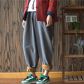Women Winter Thick Fleece Harem Pants Loose Casual Ladies Elastic Waist Plus Size Retro Harem Trousers Vintage Pants