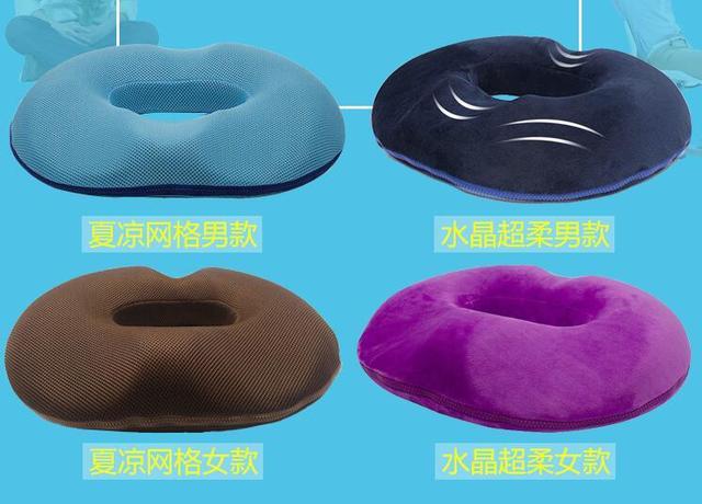2018 Office Chair Cushion Summer Memory Foam Anti Hemorrhoid Students Create Circular Charcoal Breathable Soft