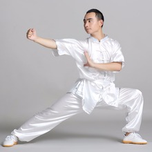 Chinese short sleeve wushu uniform Kungfu clothes Martial arts suit Nanquan performance clothing kungfu taichi uniforme keyconcept 2017 feiyue 2 headed shoes sneakers martial arts taichi kungfu temple of china popular and comfortable
