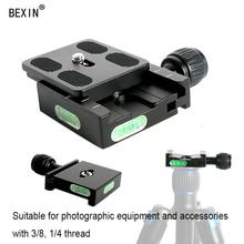 BEXIN QR50 штатив с шаровой головкой адаптер pu50 Arca swiss RRS Быстрое измерение быстросъемный зажим пластина зажим для dslr сферическая головка с камерой