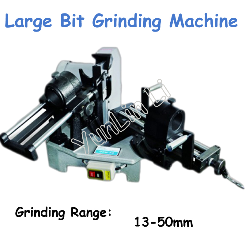 220V Large Bit Grinding Machine 13-50mm Special for Morse Taper Shank Drill Grinder Machine WD-Z50 hight quality morse taper shank drill chucks set cnc lathe drill chuck 5 to 20mm b22 with no 3 morse taper mt3 with key