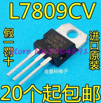 10pcs/lot L7809CV L7809 TO-220AB 9V 1.5A In Stock