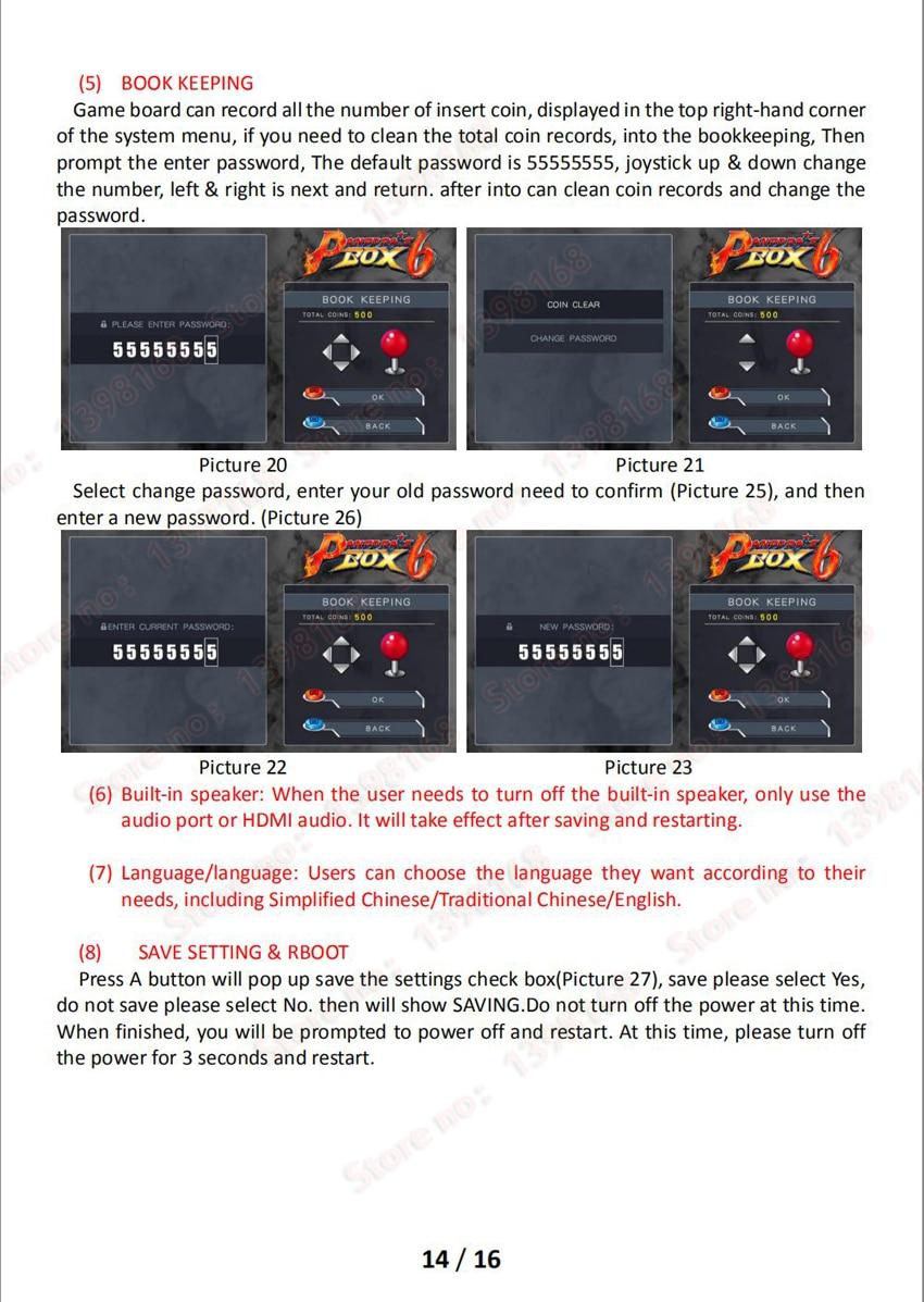 pandora console default password