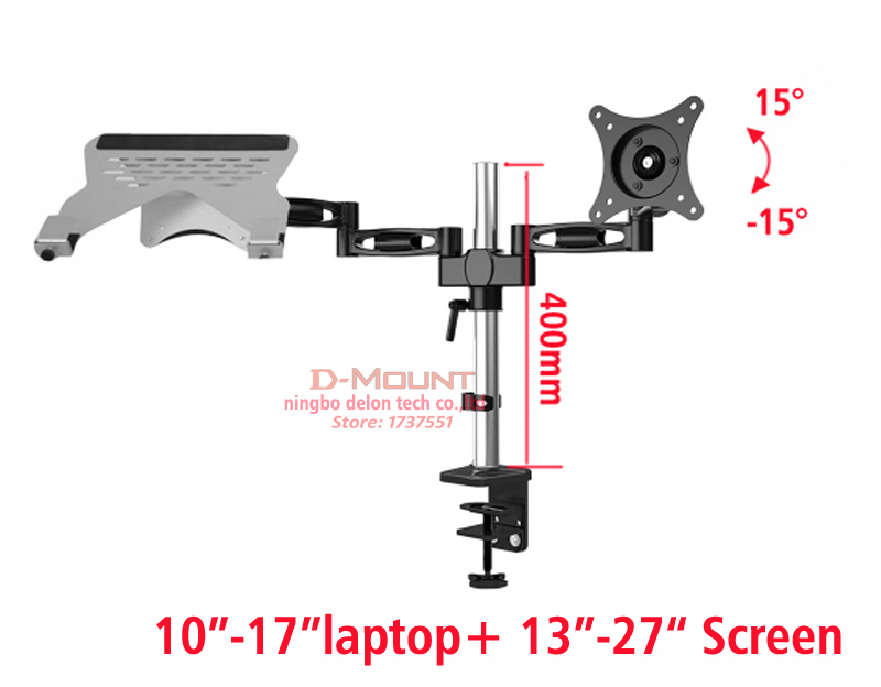 DL-D09-LP1 Multimedia Desktop Dual Arm 27 LCD Monitor Holder+ Laptop Holder Stand Table Full Motion Monitor Mount Arm Stand
