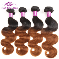 Ombre Brazilian Hair Body Wave 4 Bundles 1B/30 Ombre Human Hair Bundles Soft Feel Hair Extensions Remy Hair Weave 4 Pcs/Lot