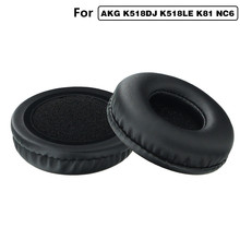 Replacement Earpads Ear Pads Cushions for AKG K518DJ K518LE K81 for sony MDR-NC6 Headphones 70mm gray black ear pads replacement ear pad cushions earpads for sony mdr zx100 zx110 zx300 v150 rp dj200 headphones 12 21