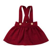 Модная детская одежда для маленьких девочек; однотонные хлопковые повседневные милые юбки на пуговицах с высокой талией для новорожденных; 1 предмет