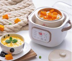Midea home electric cooker home water stew stew porridge pot soup pot white ceramic inner liner mini 0.8L