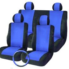 Cubierta de asiento de coche de tela neta Ajuste universal Más Marca Protector de Asiento de Coche del Vehículo de Asientos para Automóviles de Diseño Interior Decoración
