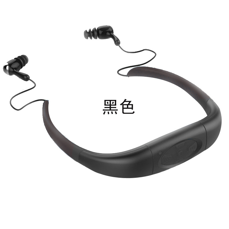 IPX8 Waterproof Sports MP3 Music Player Underwater Neckband Swimming Diving with FM Radio Earphone Stereo font