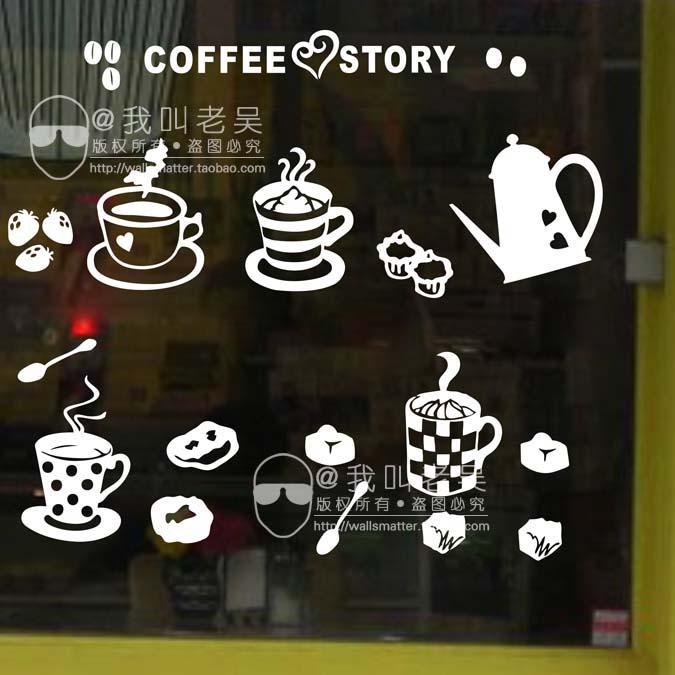Milch Tee Kaffee Shop Cafes Eis Brot Kuchen Kuche Wand Kunst Removable Aufkleber Aufkleber Diy Steuern Dekoration Wandbild Decor Diy Home Decor Home Decorcoffee Shop Cafe Aliexpress