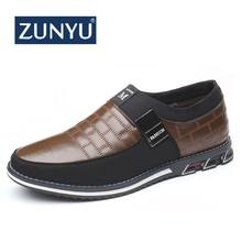ZUNYU 2019 New Big Size 38-48 Oxfords Leather Men Shoes Fashion Casual Slip On Formal Business Wedding Dress Shoes Drop Shipping(China)