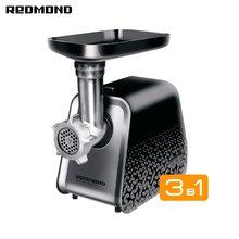 Мясорубка электрическая REDMOND RMG-1222