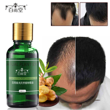 Hair Care Hair Growth Products Essential Oils Natural Effects Grow Hair Loss Essence Health Care Liquid Original Authentic 100%