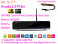 Higher End HIMEDIA Q10 Android TV Box Quad Core HDD drawer ARM Cortex-A9, 2G/8G 3D BD-ISO H.265 4K UHD 7.1 Audio Network Player