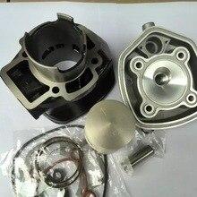 ЦПГ, цилиндр, для PIAGGIO NRG 50cc, 70cc, 47 мм, с водяным охлаждением, 2 такта, высокое качество, поршень, кольца, для piaggio, цпг комплект