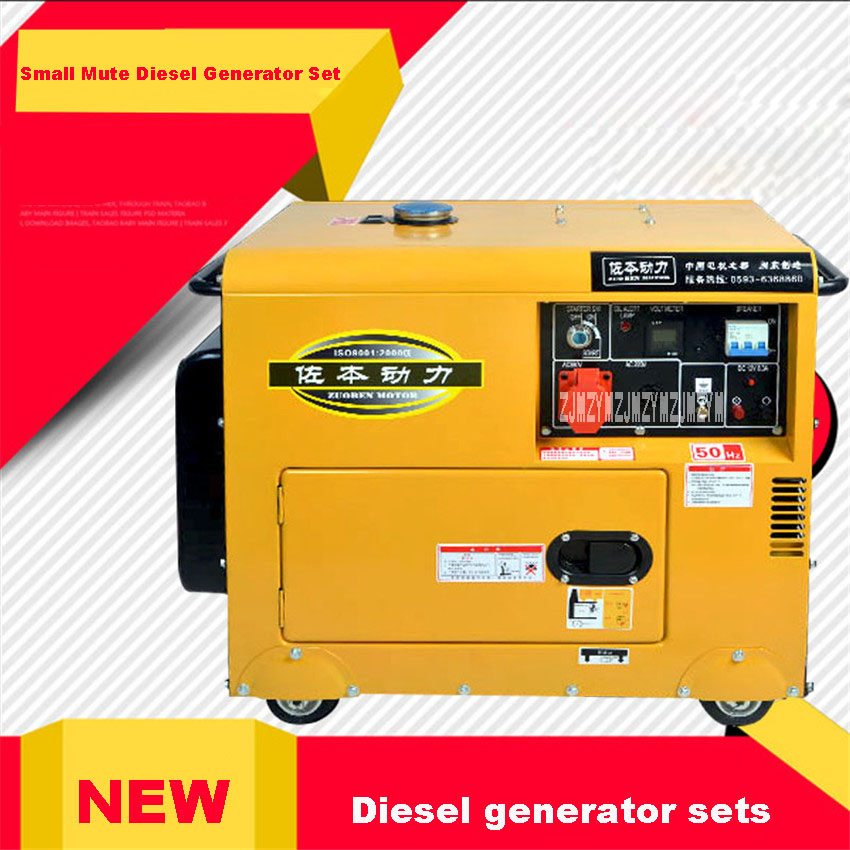 New Arrival Digital Display Silent Diesel Generator Set Home ATS Automatic 8kw 13A 3000rmp380V Three-phase/220V Single Phase new 8kw hand push type electric starting diesel generatorsingle phase 220v three phase 380v household small diesel generator
