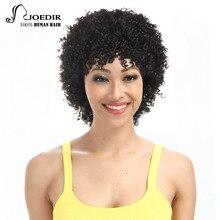 Joedir Remy Human Hair Wigs For Black Women  Machine Made Brazilian Kinky Curly Short Wig Free Shipping