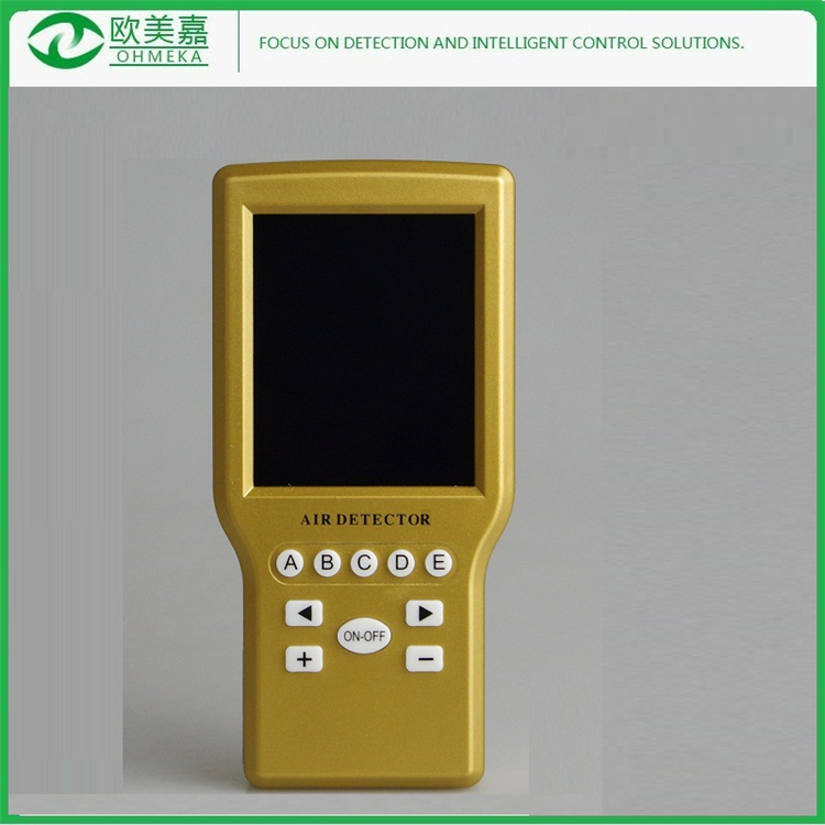 Portable Digital Formaldehyde Detector Accurate Type uyigao ua506 brand new handheld portable meter for ppm htv digital formaldehyde test methanol concentration monitor detector w